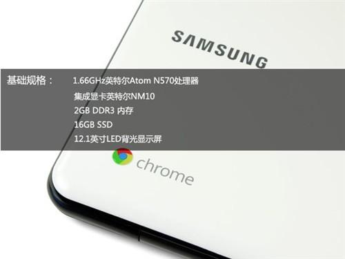 Google推出网络笔记本Chromebook